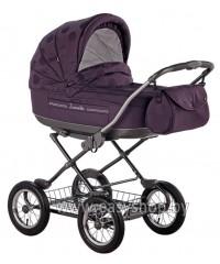 Детская коляска Marita Prestige S-110